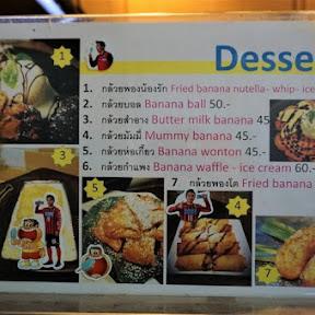 フライドバナナは必食!タイ・バンコクの庶民派バナナ専門店「クルアイ クルアイ」