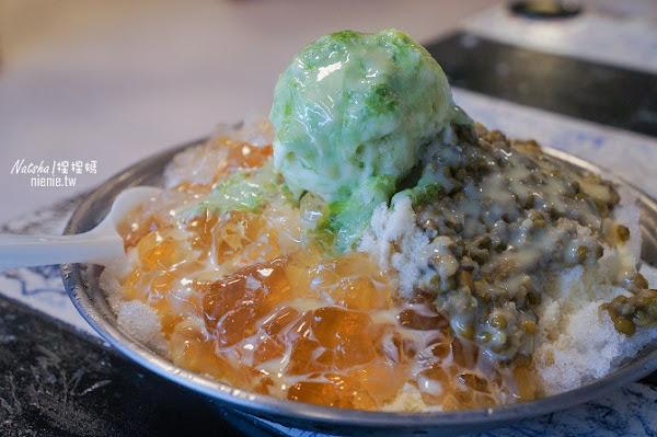 寵物綠島旅行│美食│冰獄~享受在監獄裡吃冰的痛快。綠島海草冰