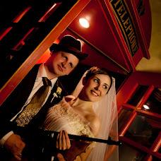 Wedding photographer Konstantin Kolobov (kolo1). Photo of 21.05.2015