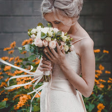 Wedding photographer Anna Zhovner (Nushkin). Photo of 07.11.2017