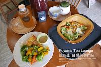 KOYAMA BLEU TEA LOUNGE