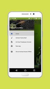 Asmaul Husna Offline - náhled