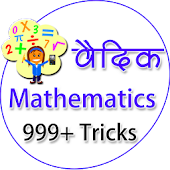 999+ Vedic Math Tricks