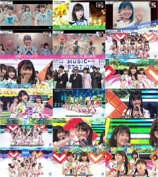 (TV-Music)(1080i) HKT48 Part – Music Station 170818