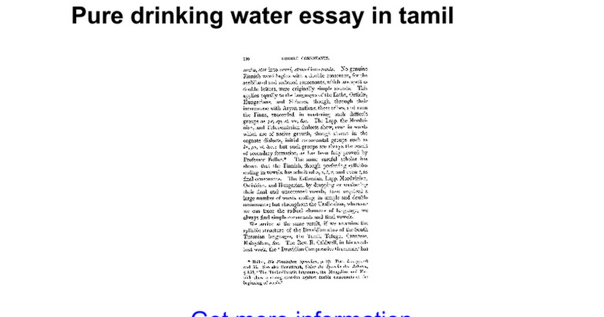 pure drinking water essay in tamil google docs