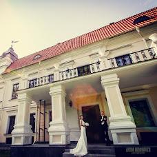 Wedding photographer Anton Mironovich (banzai). Photo of 20.05.2016