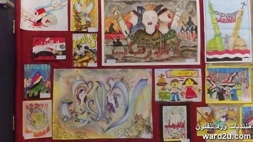 معرض التربية الفنية بدار الاوبرا لمسابقة لا للارهاب و الدمار