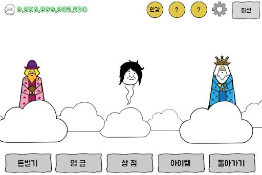 노숙자 김덕봉 : 김덕봉시리즈5 2.4 DreamHackers 3