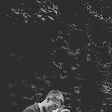 Wedding photographer RAFAŁ FRONCZEK (fronczek). Photo of 04.06.2017