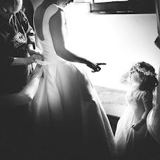 Wedding photographer Maddalena Scutigliani (maddalenascutig). Photo of 04.05.2016