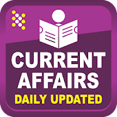 Current Affairs Tamil & English 2018 Daily update