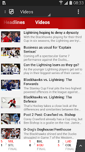 TSN GO Screenshot 2