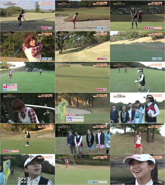 (TV-Variety)(720p) SKE48 ZERO POSITION~チームスパルタ!能力別アンダーバトル~ ep32 160305