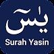 Surah Yasin Download on Windows