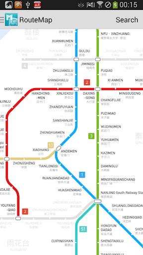南京地鐵通