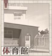 探偵イベント_体育館