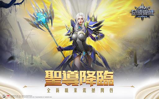 MU: Awakening u2013 2018 Fantasy MMORPG 3.0.0 screenshots 8