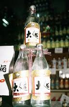 Photo: 10982 上海/デパート/酒売り場