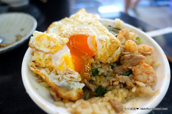 集品蝦仁飯~配煎鴨蛋