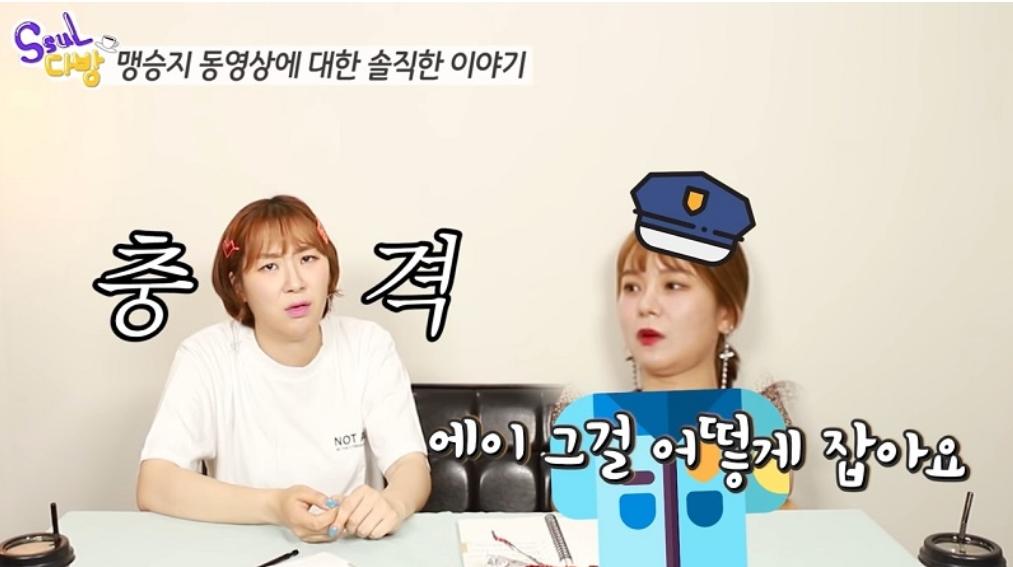 seungji3