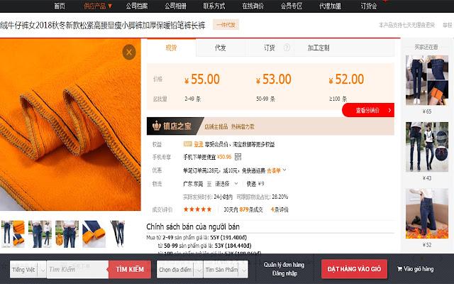 Nhập Hàng Trung Quốc 365 Extension