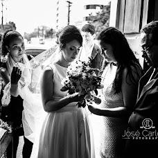 Wedding photographer José carlos Junior (josecarlos). Photo of 04.07.2017