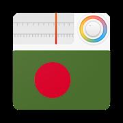 Bangladesh Radio Stations Online - Bangla FM AM
