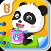 La journée de Bébé Panda