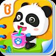 Baby Panda\'s Daily Life