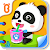 Baby Panda\'s Daily Life file APK for Gaming PC/PS3/PS4 Smart TV