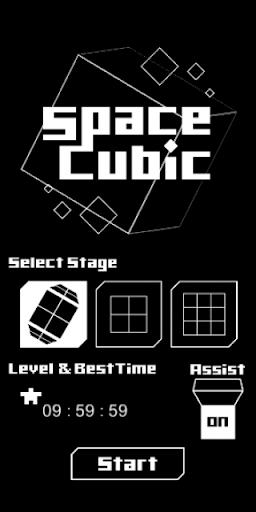 SpaceCubic