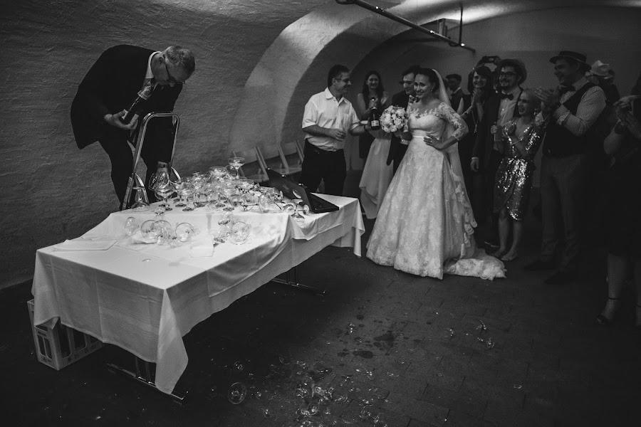 Wedding photographer Vladimir Propp (VladimirPropp). Photo of 04.11.2016