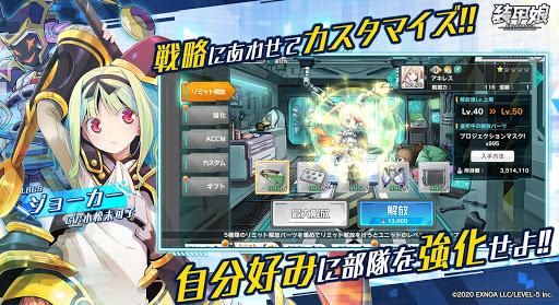 u88c5u7532u5a18 1.8.0 screenshots 4