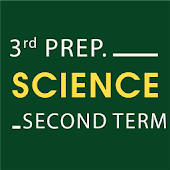 El-Moasser Science 3prep . T2