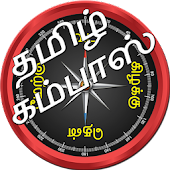 Tamil Compass