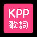 Kyary Pamyu Pamyu Lyrics icon