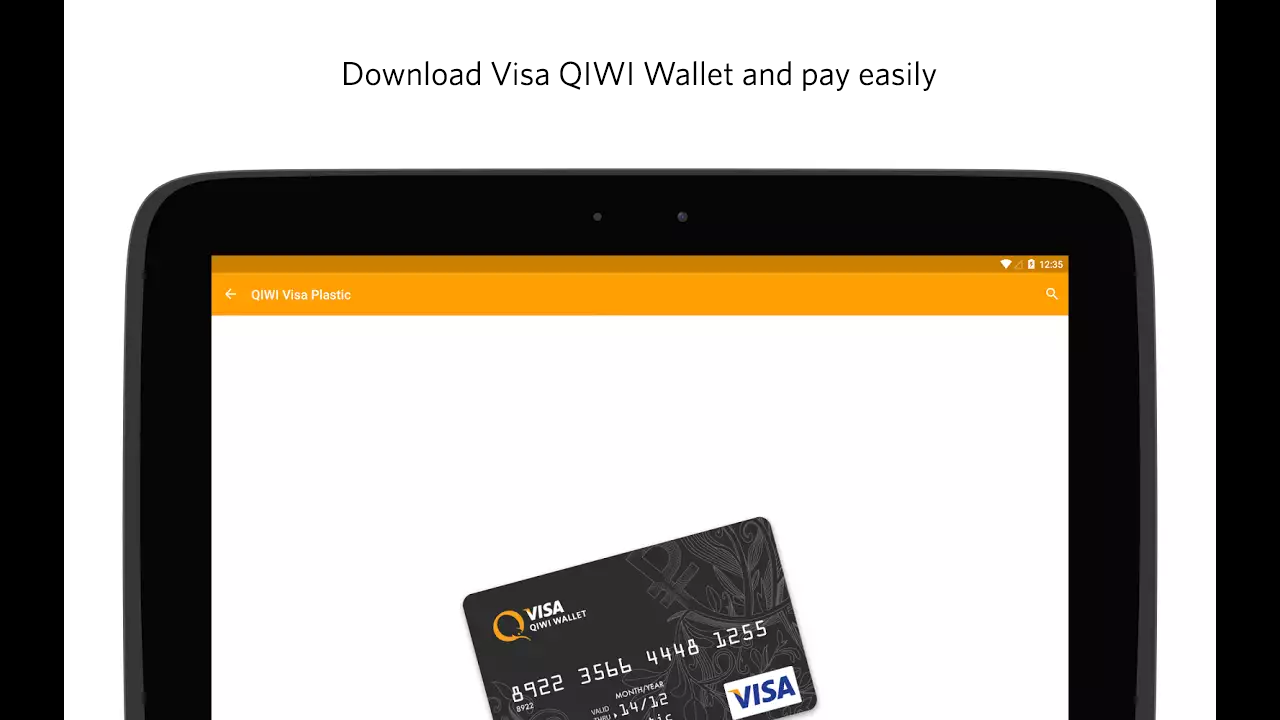 Visa QIWI Wallet- screenshot