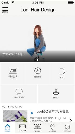 Logi Hair Design 1.2 Windows u7528 2