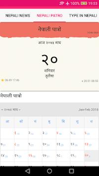 English Nepali Date Converter News Patro Poster