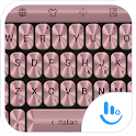 Keyboard Theme Metallic Pink icon