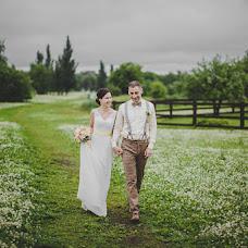 Wedding photographer Liliya Cukanova (lilitsukanova). Photo of 11.02.2016