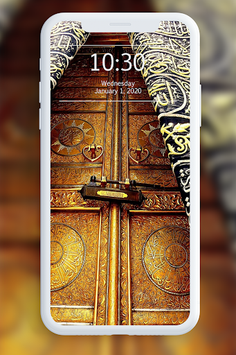 Islamic Wallpaper 1.0 screenshots 3