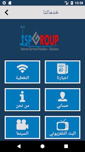 ISPGroups - náhled