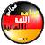 قواعد اللغة الالمانية file APK for Gaming PC/PS3/PS4 Smart TV
