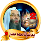 محاضرات محمد حسان - mohamed hassan for PC-Windows 7,8,10 and Mac