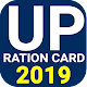 up ration card list 2019 new यूपी राशन कार्ड 2019 for PC-Windows 7,8,10 and Mac