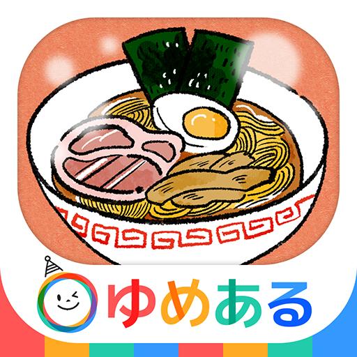 親子でラーメン料理!キッチンちゅるちゅる 教育 App LOGO-APP開箱王