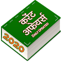 Current Affairs in Hindi Daily Updated icon