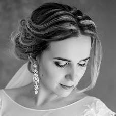 Wedding photographer Anna Yureva (Yuryeva). Photo of 09.10.2017