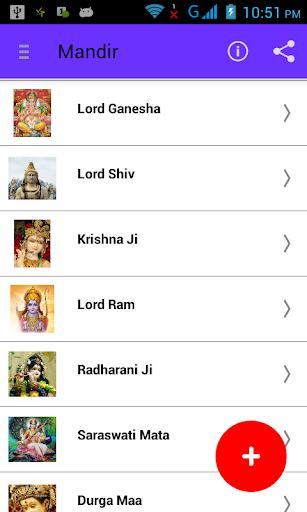 Mandir - 1 app for 'Bhakti'